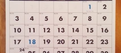 House of Doolittle 3 month vertical calendar