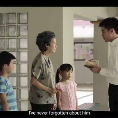 Community Chest Singapore video Ripple