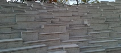 Caregivers Step Up to Caregiving - Diverse arranged concrete Steps at the Muhammed Ali Center in Louisville, KY